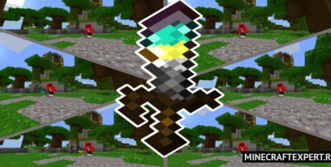 Pirate Swords [1.16] (пиратские мечи)