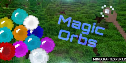 Magic Orbs [1.16] — волшебные шары