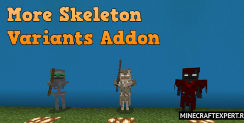 More Skeleton Variants [1.16] (еще больше скелетов)