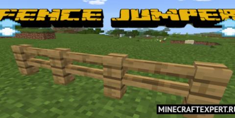 FenceJumper [1.17] — прыжок через забор