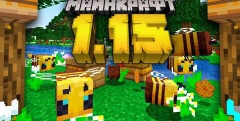 Скачать Minecraft 1.15.2 — Жужжащие пчелы