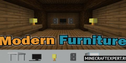 Modern Furniture! [1.16] — современный декор