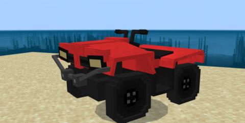 ATV 4 Wheeler [1.16] — Квадроцикл