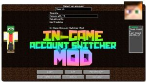Ingame Account Switcher [1.12] [1.11.2] [1.10.2] [1.7.10]