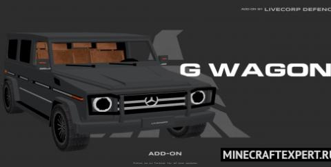 Mercedes Benz G Wagon [1.17] [1.16] — Гелик