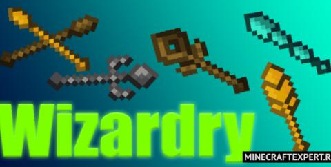 Wizardry [1.16] (магические палочки)