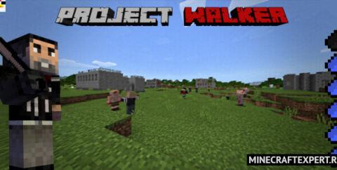 Project Walker [1.16] (проект Волкер)