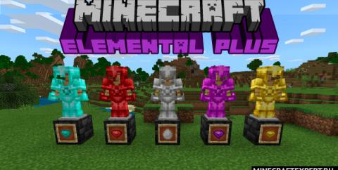 Elemental Armors [1.16] — стихийная броня