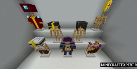 Minecraft Dungeons Costumes [1.16] (Броня и одежда)