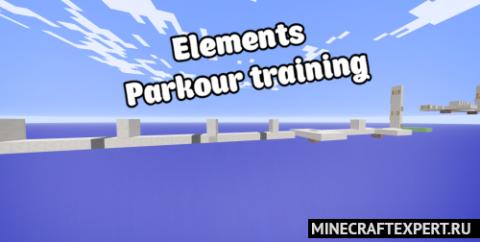 Карта: Тренировка элементов паркура [1.12.2]