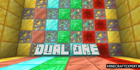 Dual Ore [1.17] — двойная руда