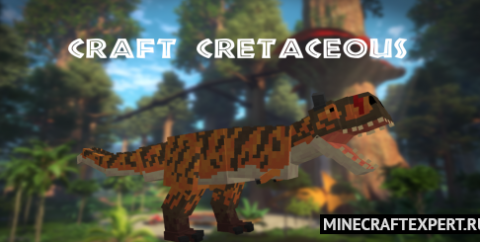 Craft Cretaceous [1.16] — 5 динозавров
