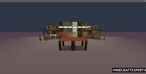 Wooden Furniture [1.16] (мебель из дерева)