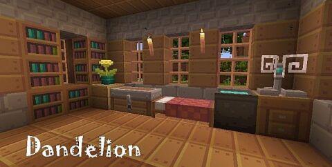 Dandelion [1.17.1] [1.16.5] [1.12.2] (16x)