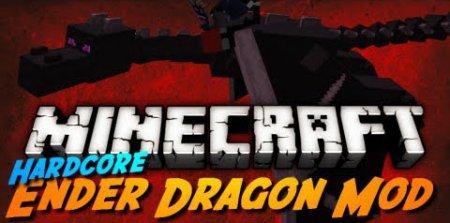 Hardcore Enderdragon Mod [1.6.4]