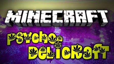Psychedelicraft [1.7.10] [1.7.2]