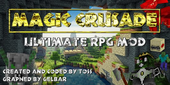 Magic Crusade RPG Mods [1.7.2]