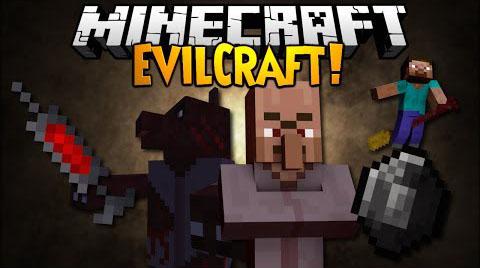 EvilCraft [1.12.2] [1.7.10] (магия крови и оборотни)
