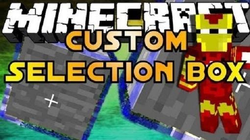 Custom Selection Box [1.14.4] [1.13.2] [1.12.2] (настройка рамки выделения блоков)
