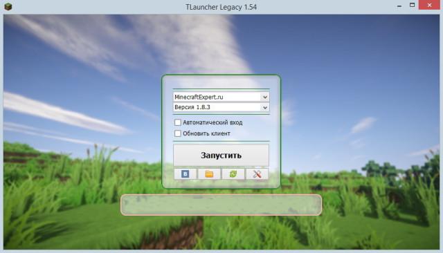 Скачать Tlauncher на Майнкрафт