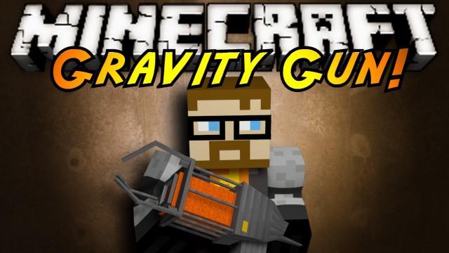Gravity Gun [1.12.2] [1.10.2] [1.8] [1.7.10]