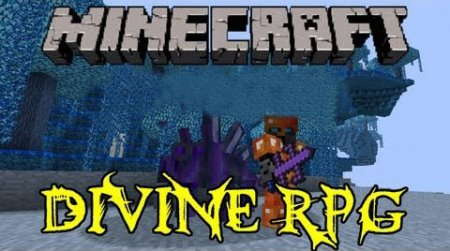 Divine RPG 1.7.10/1.6.4