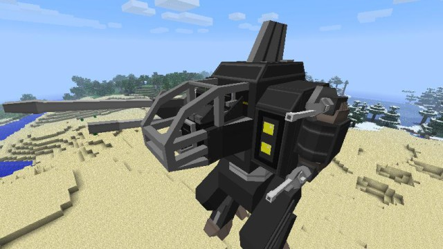 Flan's FutureCraft Pack Mod 1.8/1.7.10