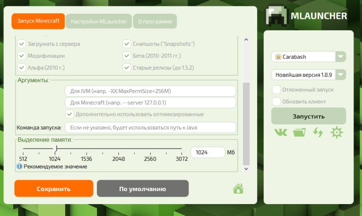 mLauncher - универсальный лаунчер Minecraft