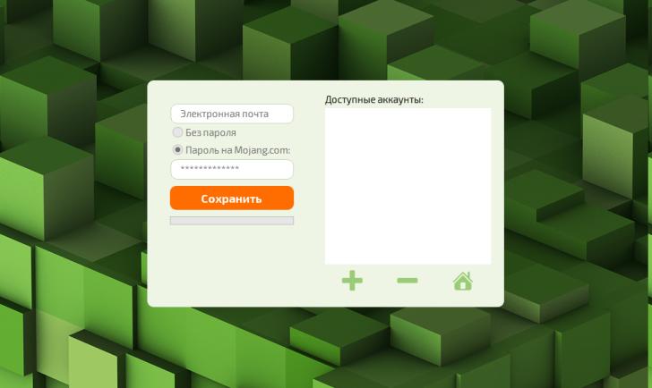 Launcher - альтернативный лаунчер Майнкрафт