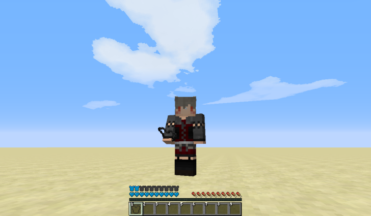 Invisible Armor 1.7.10