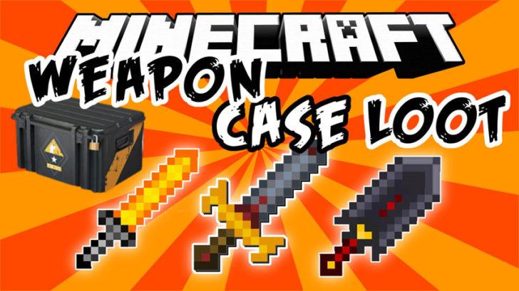 Weapon Case Loot [1.11.2] [1.10.2] [1.8.9] [1.7.10] (оружейные кейсы)