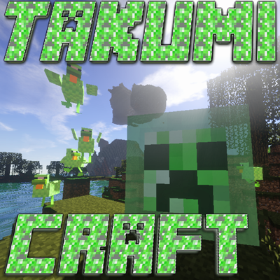 Takumi Craft [1.12.2] [1.8.9] [1.7.10]