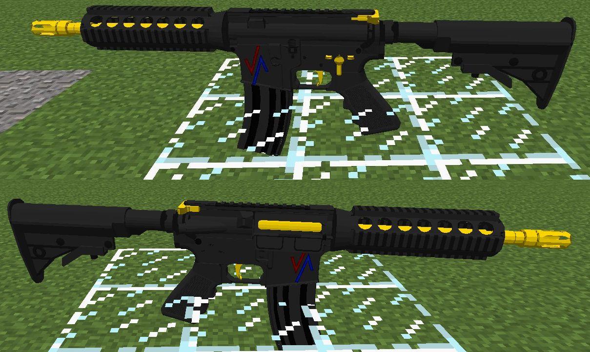 Моды майнкрафт 181 оружие