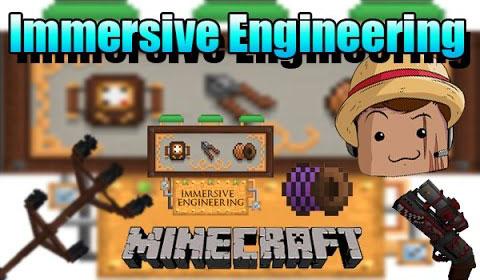 Immersive Engineering - промышленная инженерия [1.12.2] [1.11.2] [1.10.2] [1.7.10]