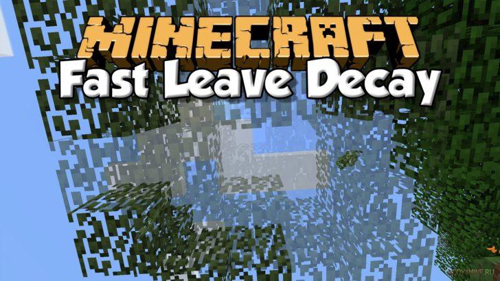 Fast Leaf Decay [1.14.4] [1.13.2] [1.12.2] [1.7.10] (быстрое исчезновение листвы)