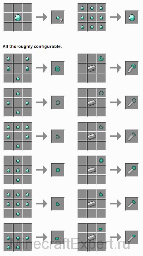 Extra Bit Manipulation - маленькие блоки [1.11.2] [1.10.2] [1.9.4] [1.8.9]