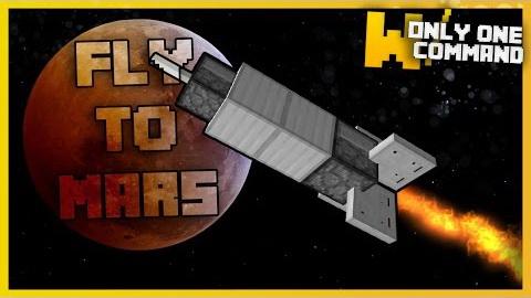 Команда Полет на Марс [1.11.2]