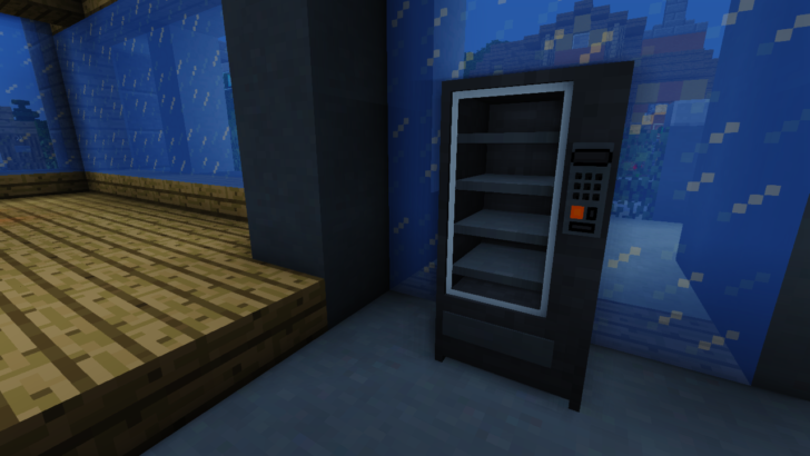 Vending Machine [1.11.2]