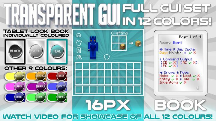 Прозрачный интерфейс (GUI) [1.11.2] [1.10.2] [1.9.4]
