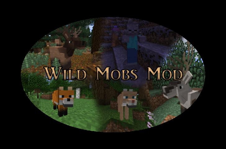 Wild Mobs [1.7.10] (дикие животные)