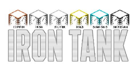 Iron Tanks - железные резервуары [1.12.2] [1.11.2] [1.7.10]
