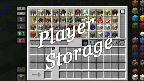 PlayerStorage - продвинутый инвентарь [1.12.2]