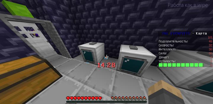 The Escapist в Minecraft [1.12.2]