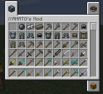 iYamato's Mod [1.12.2] [1.11.2] [1.10.2]