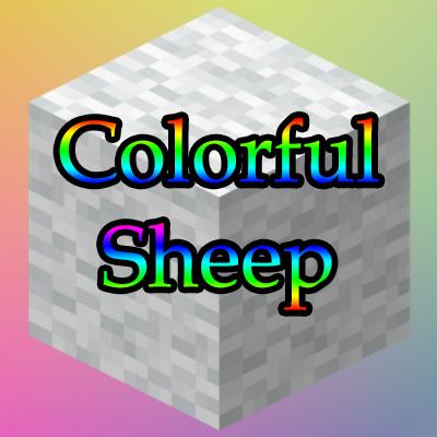 Colorful Sheep (цветные овцы) [1.12.2]