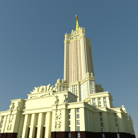 Административное здание в Зарядье [1.12.2]