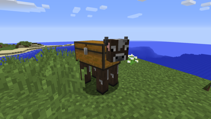 Chest Cow [1.12.2] [1.11.2] [1.10.2]