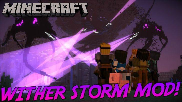 Wither Storm (Мутант Иссушитель) [1.8.9]