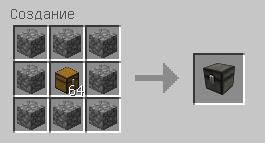 Better Chests - модульные сундуки [1.12.2] [1.8] [1.7.10]