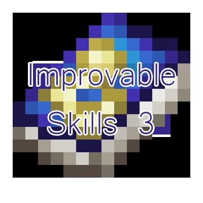 Improvable Skills 3 [1.12.2] [1.11.2] [1.10.2] (улучшение навыков с помощью опыта)